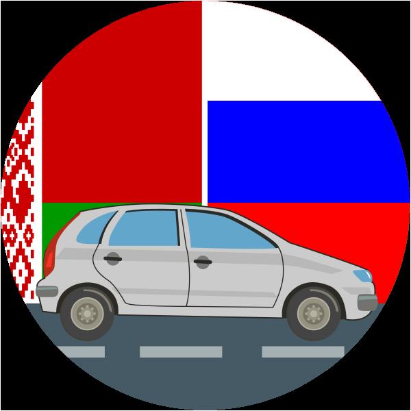 Граждане России и особенности пересечения белорусско-российской границы