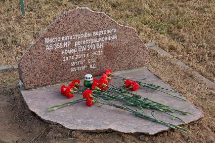 10 лет назад в Поставском районе произошла авиакатастрофа