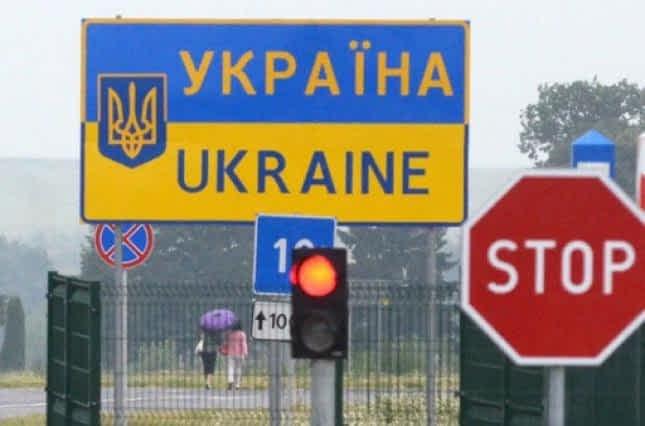 Украина проинформировала о внесении изменений по введению ограничительных мер в своих пунктах пропуска через границу