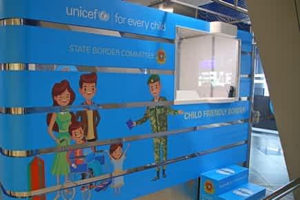 ЮНИСЕФ и Госпогранкомитет сделают белорусскую границу дружественной для детей