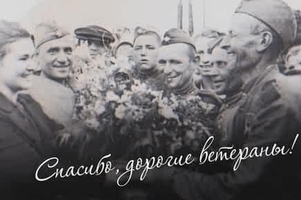 #Беларусьпомнит. Пограничники подготовили видеопоздравление ветеранам