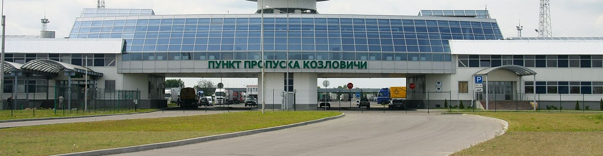 Вниманию грузоперевозчиков, пересекающих белорусско-польскую границу